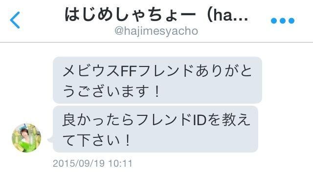 hajime-shacho-1