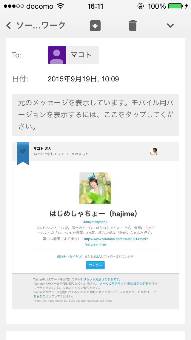 hajime-shacho-10