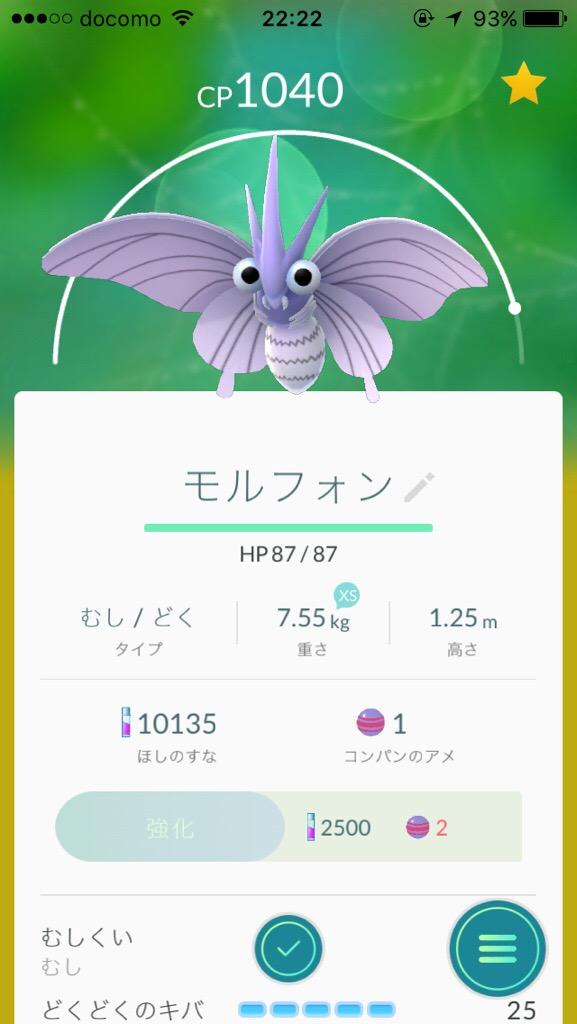 20160930-001016.jpg